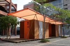 Door-House_Cubo-Arquitectos_01